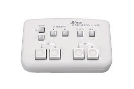 オプション 幼児聴力検査用コントローラ