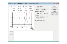 データベースソフト インピーダンスオージオメータ DF-62