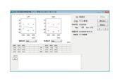 データベースソフト スクリーニングOAE DF-64