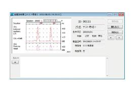 データベースソフト 耳管機能検査装置DF-66