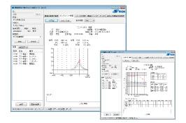 開業医向け電子カルテ接続ソフトDF-70